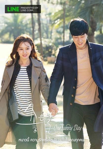 one sunny day korean film lee jonghyun cnblue so ji sub ve kim jiwon quot one sunny