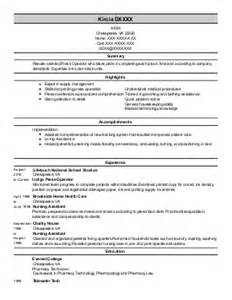 production supervisor resume exle international paper