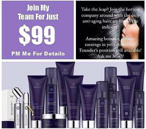 who sells monat hair products 17 best images about monat hair products on pinterest