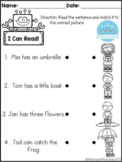 free reading comprehension check reading kindergarten