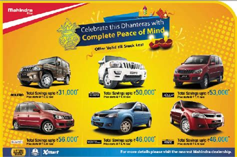 mahindra car exchange offer diwali 2014 discounts and offers on cars sagmart