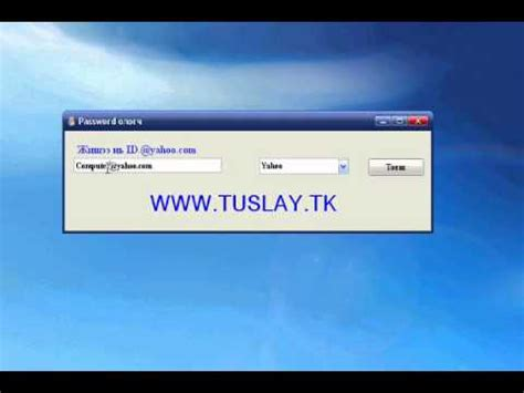 tutorial hack yahoo password yahoo password hack wmv youtube