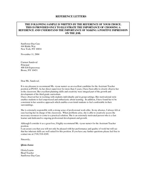 sle cover letter for child care worker reference letter for a friend for child care reference