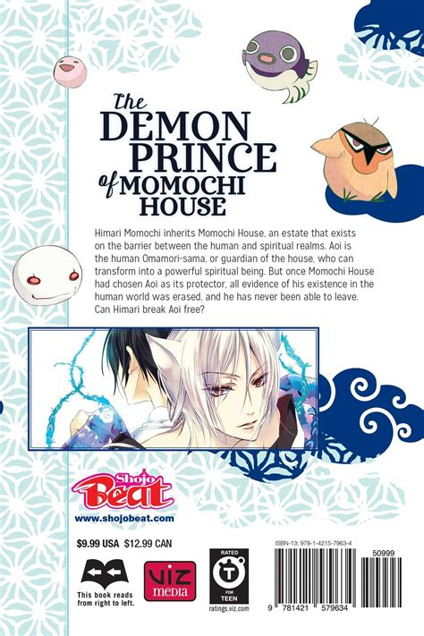 the solstice prince realms of volume 1 books the prince of momochi house vol 2 book by aya