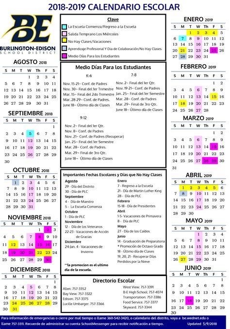 .2018 dated yearly calendar printables are here yearly calendar