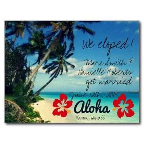 Wedding Announcements Hawaii by We Eloped In Hawaii Wedding Announcement Postcards We
