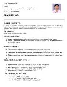 Resume Format For Teachers In India by Resume For Teachers Application Best Letter Sle