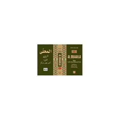 Buku Original Kitab Tauhid Jilid 1 buku al muhalla jilid 1 14 belum lengkap