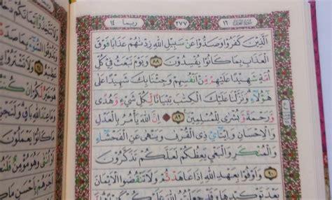 Alquran Arrohman al quran tajwid ar rahman a5 jual quran murah