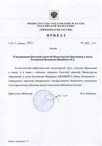 43 приказ министерства транспорта украины