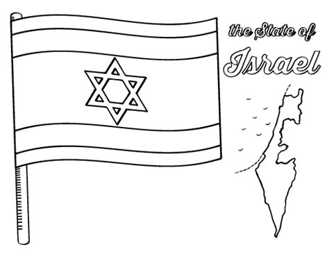 free coloring pages of flag of israel