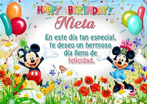imagenes bonitas de cumpleaños para mi nieta hermosas imagenes de feliz cumplea 241 os para una nieta mas