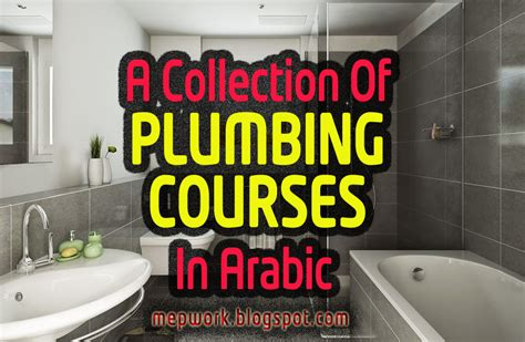 Plumbing Courses In by A Collection Of Plumbing Courses In Arabic