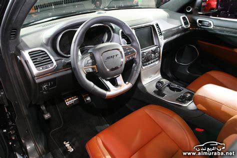 jeep srt 2015 interior جيب جراند شيروكي 2014 صور واسعار ومواصفات jeep grand