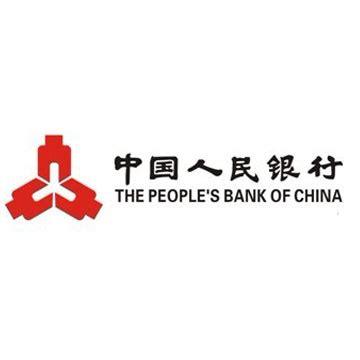 bank of china uk careers bursa to extend downward momentum kinibiz
