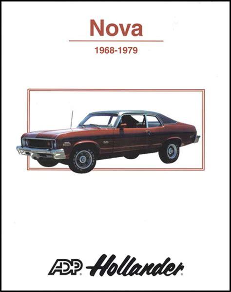 1968 1979 all makes all models parts l912 1968 79
