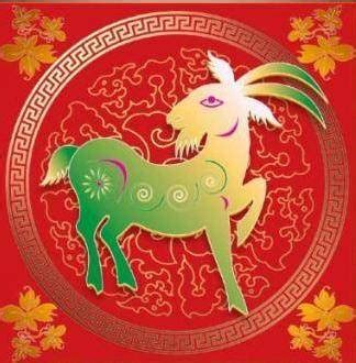 new year horoscope goat horoscope chinois pour annee 2015 signe annee du cheval