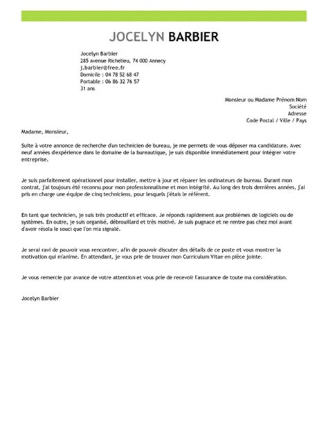 Lettre De Motivation Candidature Spontanée Technicien Laboratoire Lettre De Motivation Technicien De Pharmacie Exemple Lettre De Motivation Technicien De