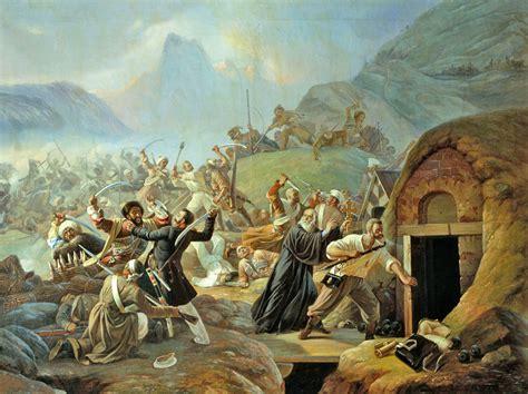 rus salatasi vikipedi rus 199 erkes savaşı vikipedi