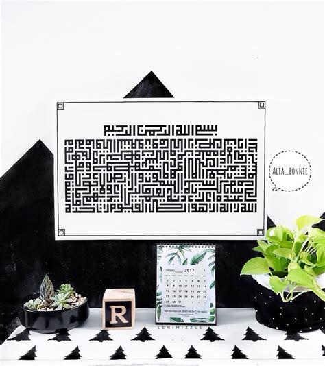 desain dinding kamar koran gambar desain rumah secara islami gambarrrrrrr