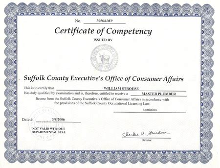 competency certificate template competency certificate template pchscottcounty