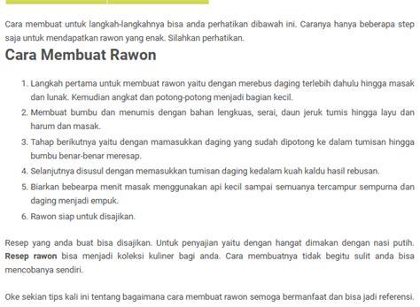 cara membuat website dengan html lengkap cara mudah membuat rawon khas pasuruan lengkap dengan resepnya
