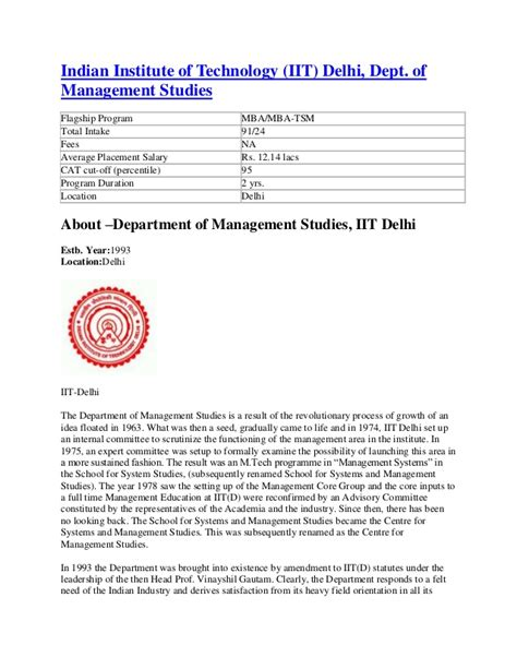 Iit Delhi Mba Eligibility by Indian Institute Of Technology Delhi