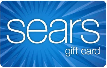 Free Sears Gift Card - free sears gift card giveaway free stuff finder canada