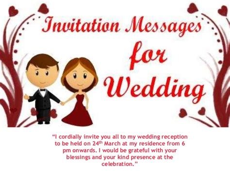 my wedding invitation sms to friends invitation text messages sle