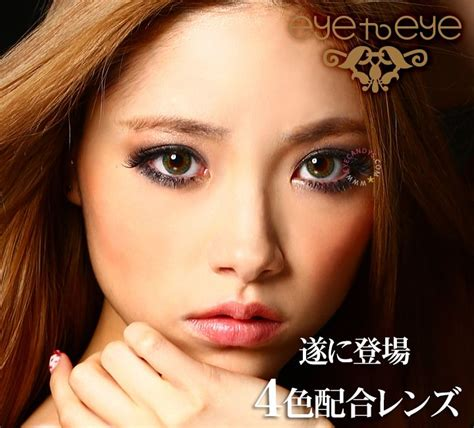 most comfortable circle lenses neo circle lens neo vision lucky clover contacts are
