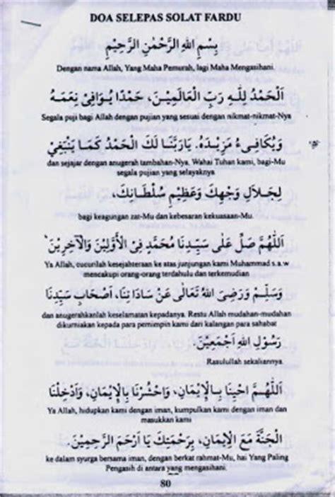 pendirian yang utuh wirid doa selepas solat fardu view image doa selepas solat fardhu