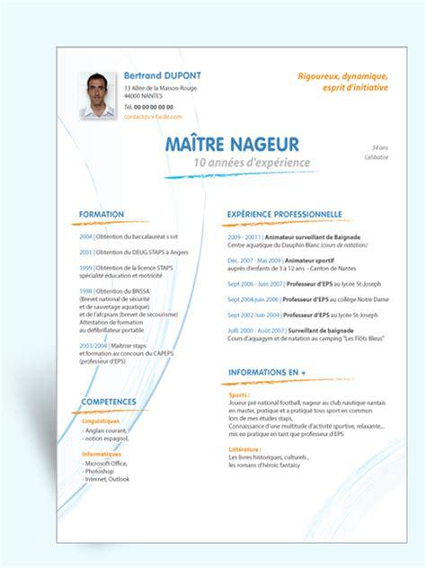 Lettre De Motivation De Maitre Nageur Sauveteur Exemple Cv Maitre Nageur Sauveteur Cv Anonyme