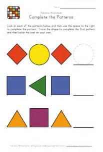 easy preschool patterns worksheet 1 kids learning station