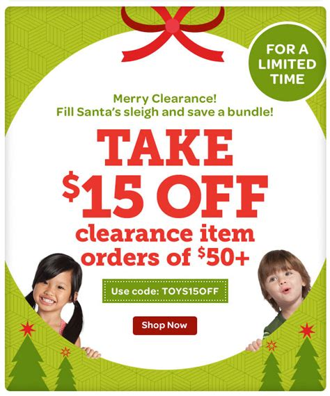 ls plus coupons 50 mattel take 15 clearance item orders of 50 or more
