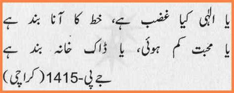 Urdu Poets   bizinfoonlinesite