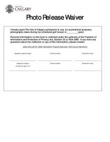 release waiver template best photos of photo release form template photography