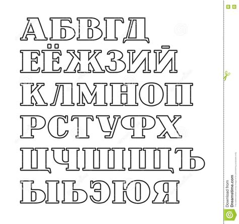 White Outline Font by White Letters With Black Outline Font Sle Project Template Free