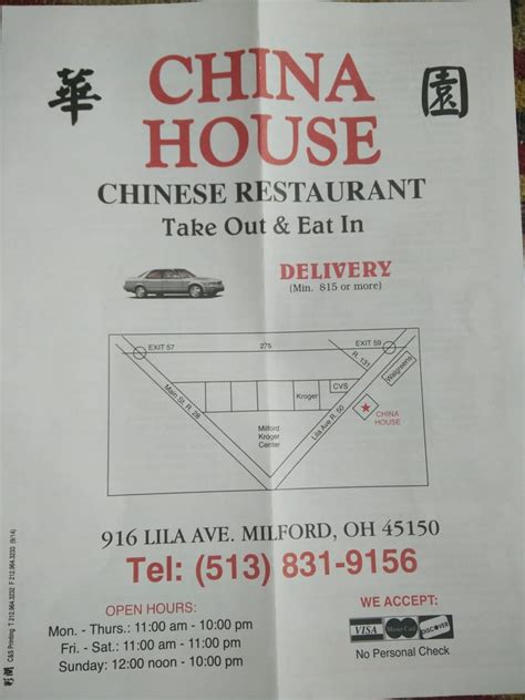 Milford House Menu by China House 816 Lila Ave Milford Oh United