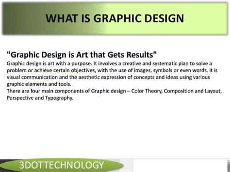 design elements pune graphic designing classes in pune graphic design