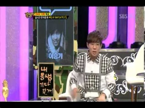 lee seung gi eunhyuk 12 11 06 strong heart lee seung gi cut mess for