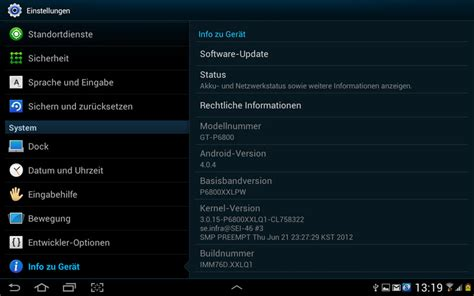 firmware updater android android 4 0 4 rolling out to galaxy tab 7 7 users in austria and germany talkandroid