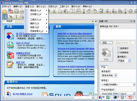 convert pdf to word terbaik blog archives wheelserogon