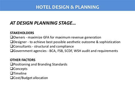 design effectiveness vs operating effectiveness aesthetic vs functionality in hotel design impact on