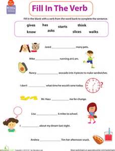 get into grammar fill in the verb worksheet education