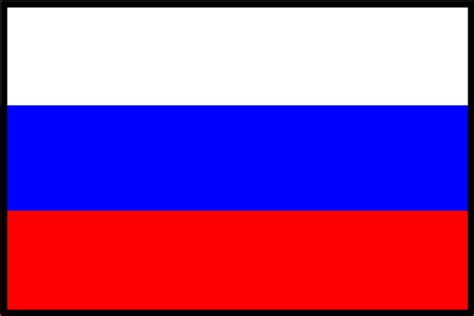 flag of russia bordered svg new world encyclopedia clipart best clipart best