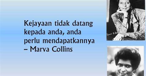 Calak Edu 2 Esai Esai Pendidikan 2008 2012 kata kata tokoh marva collins