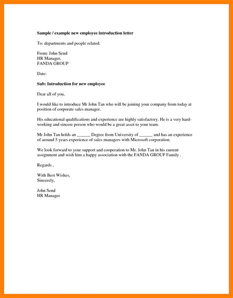 Introduction Letter Of New Employee The Basics Of Writing An Employee Warning Letter
