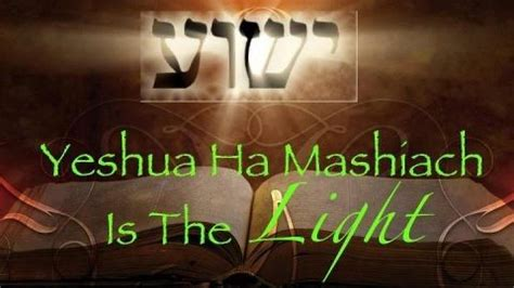 fulfilled prophecies and connections of yeshua hamashiach jesus the messiah tract book format books messiah the light of the world