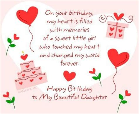 Happy 20th Birthday Quotes Happy Quot 20th Quot Birthday My Beautiful Baby Girl Emily Lynn