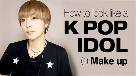 how to a like the eng how to look like a kpop idol make up 아이돌 메이크업 1 ssin